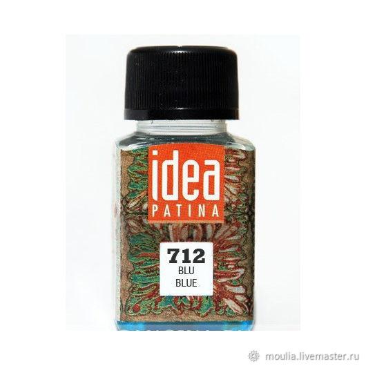 Патина химическая IDEA MAIMERI, цвет 712 синяя патина, 60мл арт 712   7/0