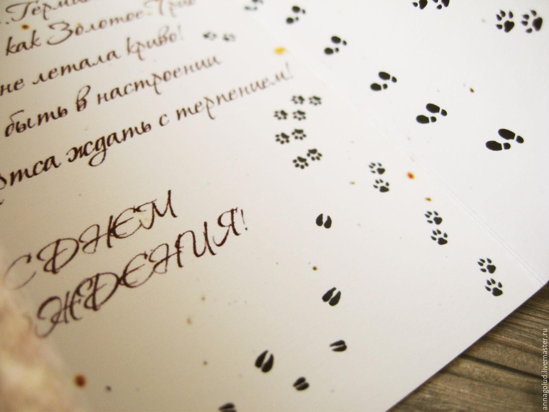 Buy Greeting card happy birthday lemon harry potter hogwarts – Ukrainian Birthday Greetings