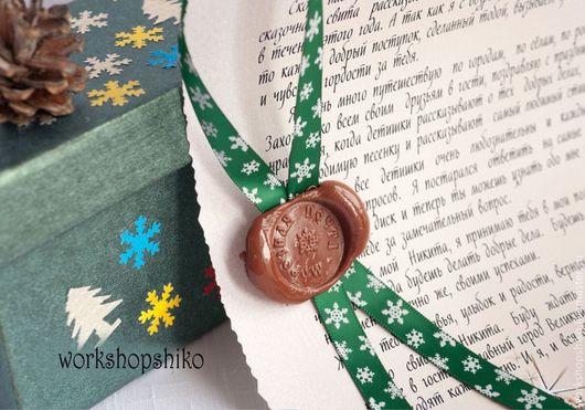 Новый год 2017 ручной работы. Ярмарка Мастеров - ручная работа. Купить Новогодний свиток от Деда Мороза. Письмо от Деда Мороза. Handmade.