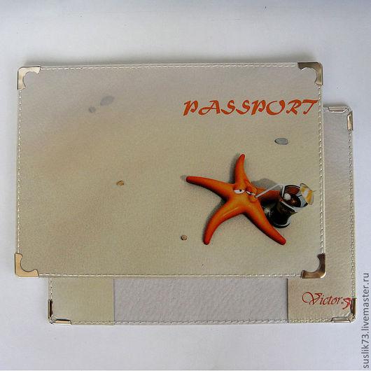 """Обложки ручной работы. Ярмарка Мастеров - ручная работа. Купить обложка для паспорта """"Релакс"""". Handmade. Подарок, обложка на паспорт"""