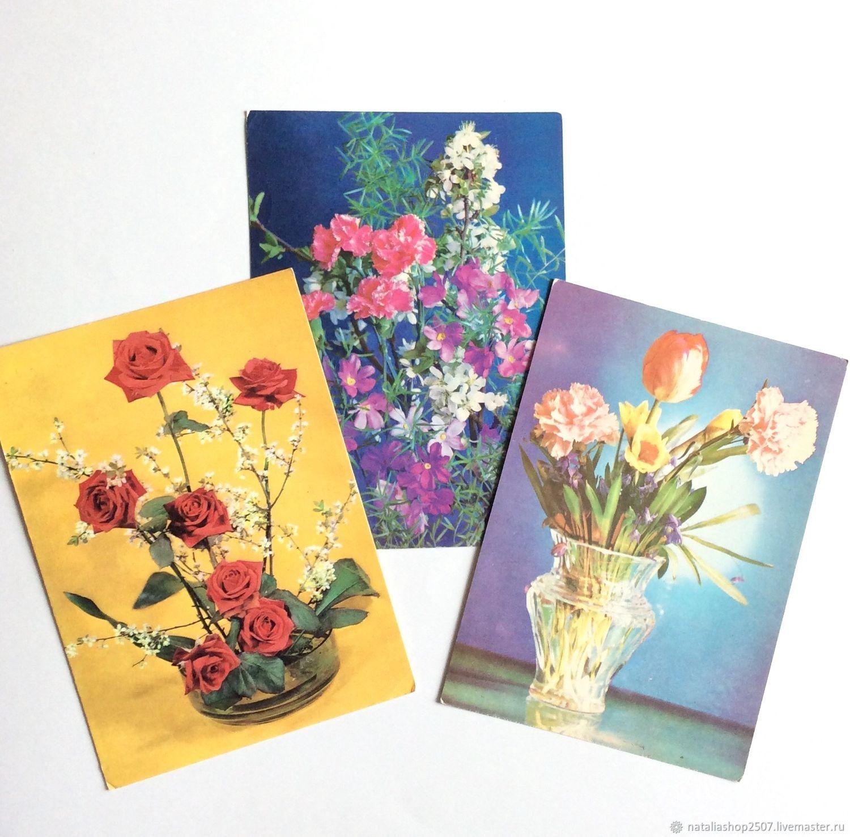 Моими, открытки 70-е