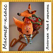 """Куклы и игрушки ручной работы. Ярмарка Мастеров - ручная работа Мастер-класс """"Лисичка вся в мечтах"""" (вязание крючком). Handmade."""