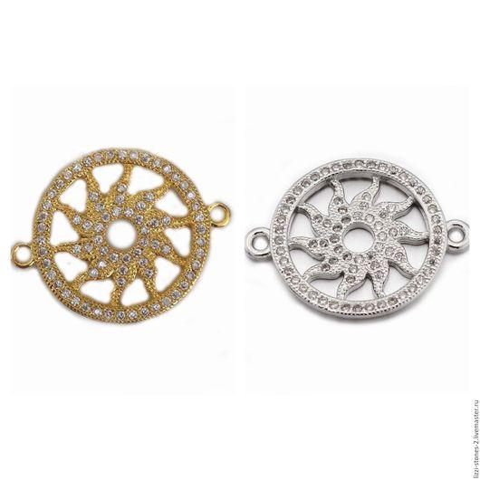 Коннектор солнце 18 мм серебро и золото (Milano) Евгения (Lizzi-stones-2)