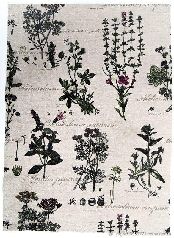 CLOTH Linen herbes de PROVENCE, Fabric, Kaluga,  Фото №1