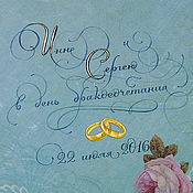 Свадебный салон ручной работы. Ярмарка Мастеров - ручная работа Свадебный конверт для денег. Handmade.