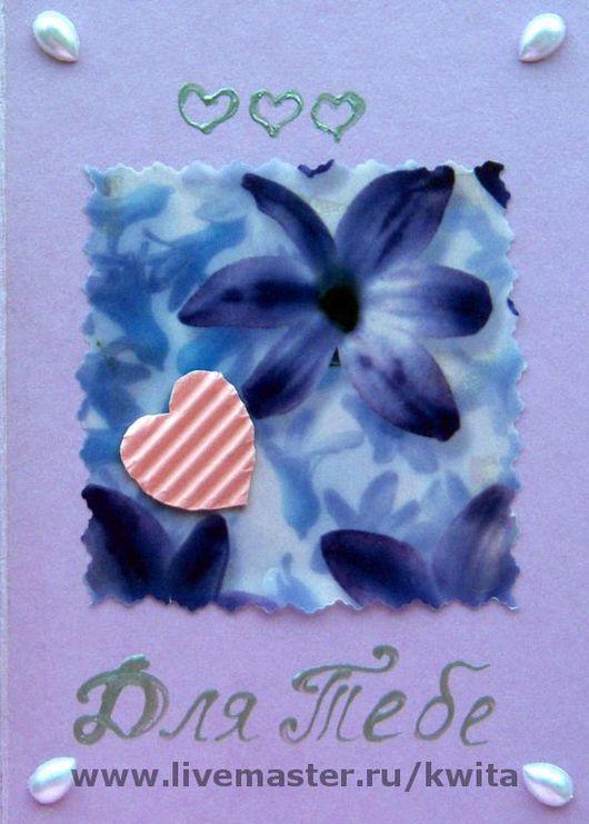 """Открытки для женщин, ручной работы. Ярмарка Мастеров - ручная работа. Купить открытка """" Нежность"""". Handmade. Картон, бумага"""