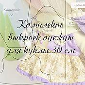 Материалы для творчества handmade. Livemaster - original item A set of pattern clothes for doll height 30 cm. Handmade.