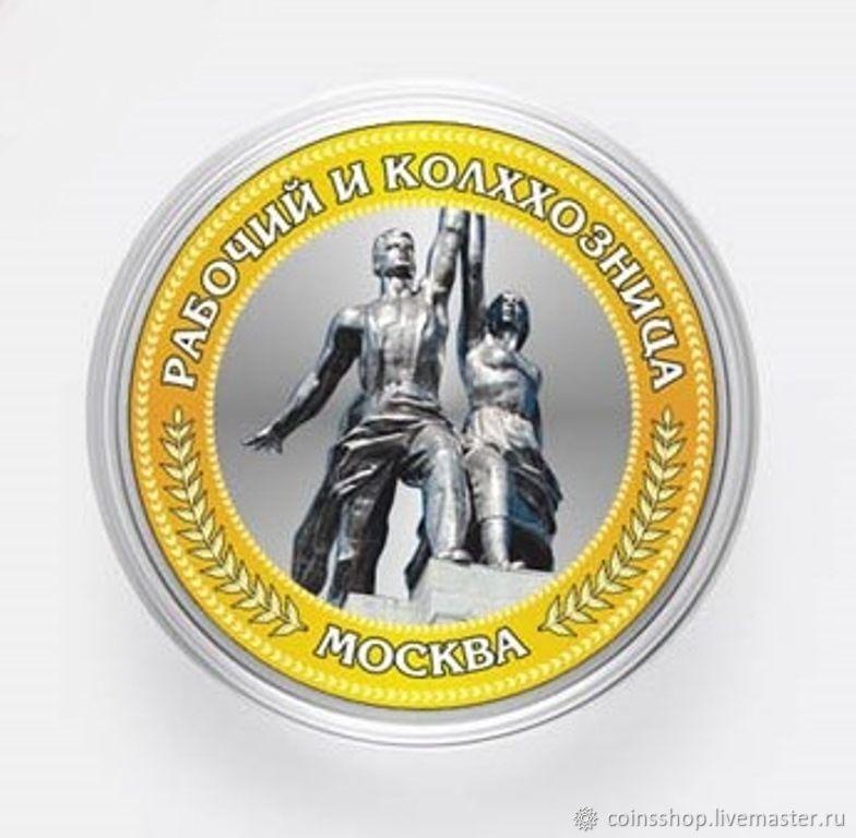 кредит 20000000 рублей