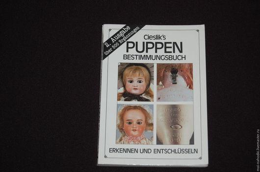 Винтажные книги, журналы. Ярмарка Мастеров - ручная работа. Купить Распознаем антикварную куклу. Книга-подсказка. Handmade. Комбинированный