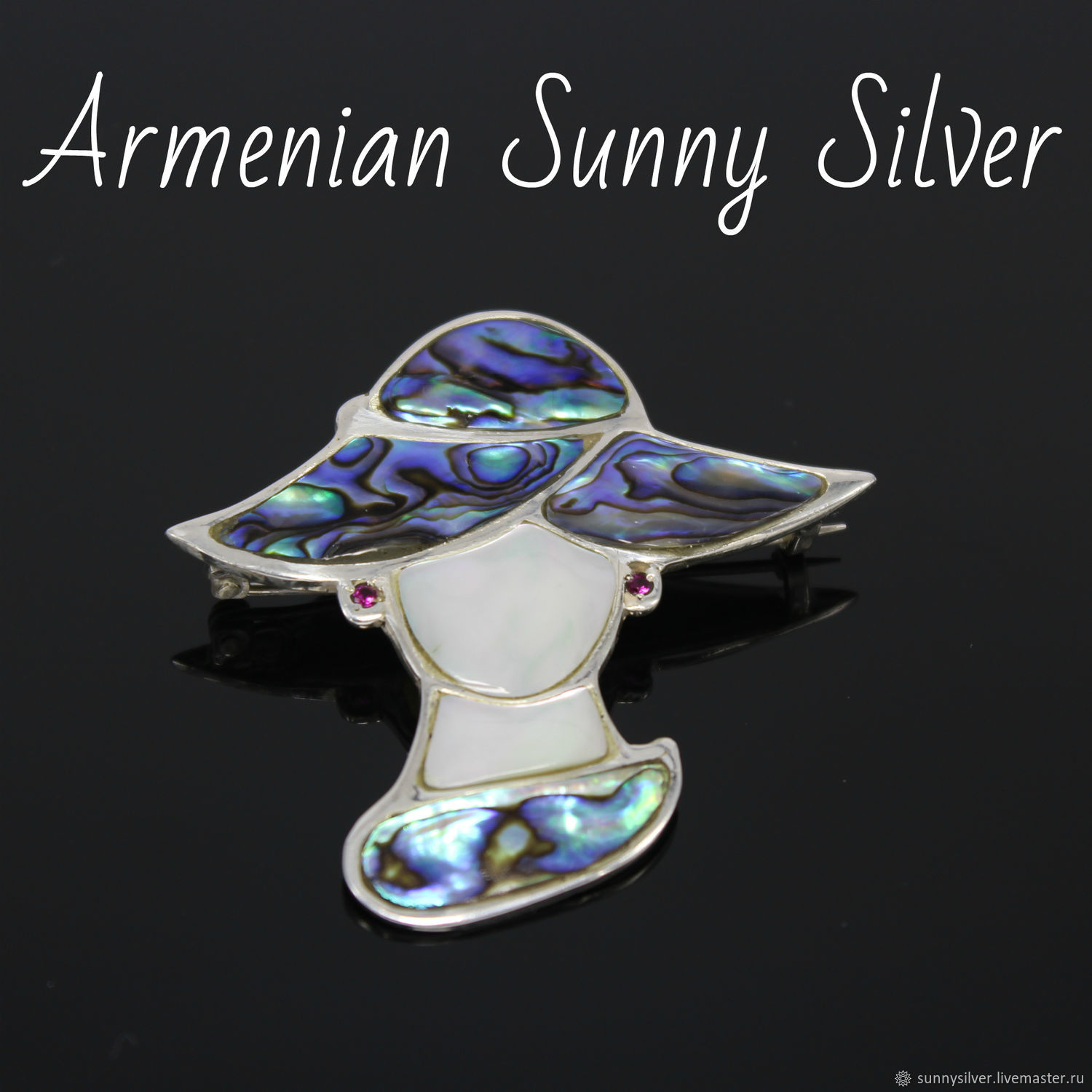 Brooch-pin: Lady in a Hat made of silver, zircons and abalone (VIDEO), Brooches, Yerevan,  Фото №1