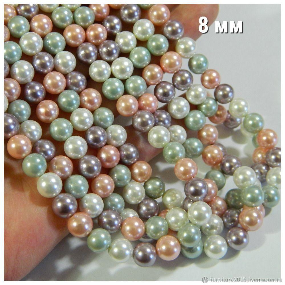 Beads pearls Majorca 8 mm 10 PCs, Beads1, Saratov,  Фото №1