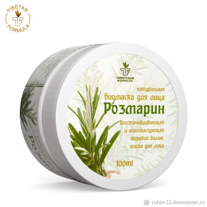 Face mask with rosemary oil, Mask for the face, Tomsk,  Фото №1