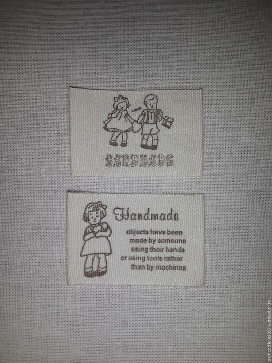 Куклы и игрушки ручной работы. Ярмарка Мастеров - ручная работа. Купить Бирки тканевые. Handmade. Бежевый, бирки для изделий