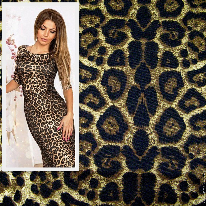 Из леопардового трикотажа