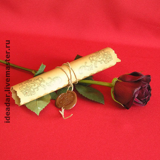 Свадебное приглашение-свиток ручной работы