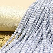 Материалы для творчества ручной работы. Ярмарка Мастеров - ручная работа Жемчуг премиум-качества стеклянный 4 мм Туманное серебро 50 шт. Handmade.