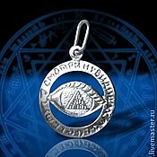 Фен-шуй и эзотерика handmade. Livemaster - original item Talisman the all Seeing eye. Handmade.