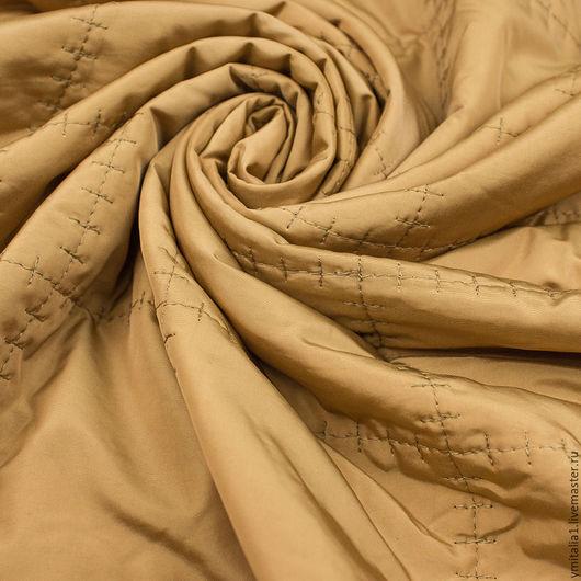 Шитье ручной работы. Ярмарка Мастеров - ручная работа. Купить Курточная стеганая  ткань  бежевая  PRADA. Handmade. Именная ткань