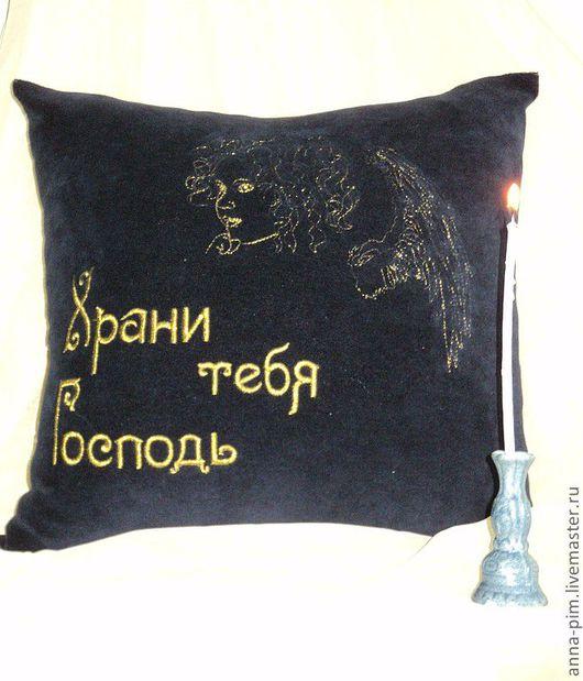 Текстиль, ковры ручной работы. Ярмарка Мастеров - ручная работа. Купить Подушка- пожелание. Handmade. Декоративная подушка, оригинальный подарок