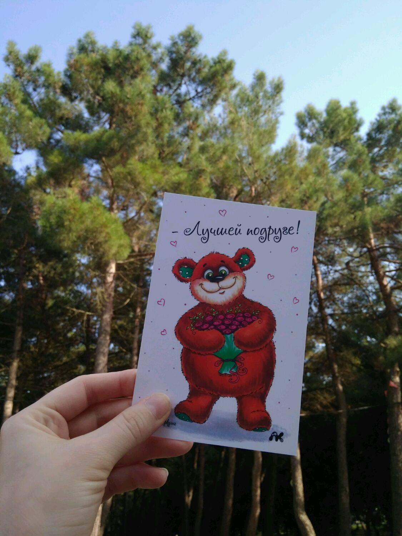 """Открытка с медвежонком """"Лучшей подруге!"""", Cards, Moscow,  Фото №1"""