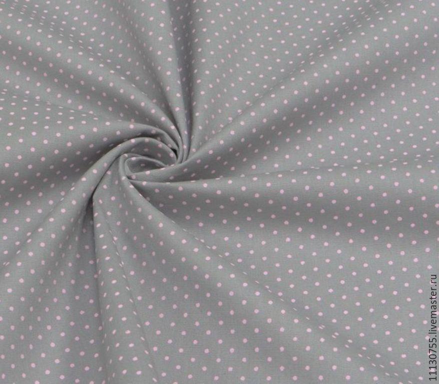 Ткань натуральная хлопок поплин горох серый со стрейчем, Ткани, Москва,  Фото №1