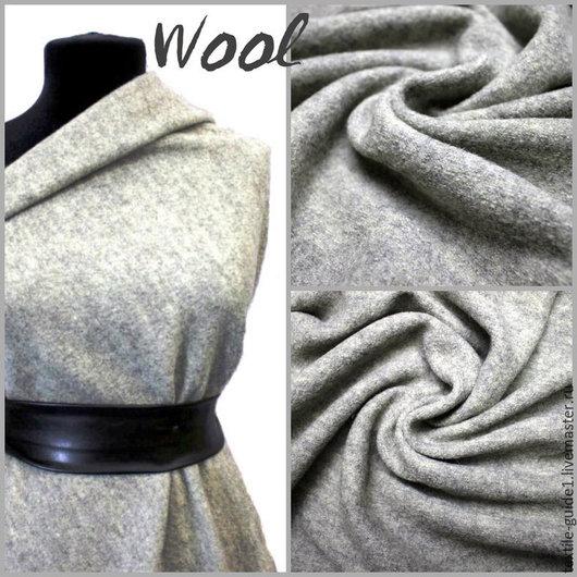 Лоден из очень качественной шерсти, состав шерсть 100%, ширина 140см, цена 1530р, производство Италия.