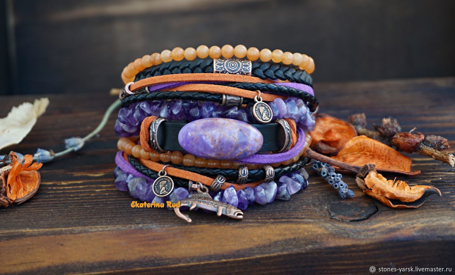 Leather bracelet with boho style stones ' Amethyst-red', Bead bracelet, Moscow,  Фото №1