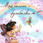 Аленка (Alenen-ok) - Ярмарка Мастеров - ручная работа, handmade