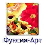 FuxiaArt - Ярмарка Мастеров - ручная работа, handmade