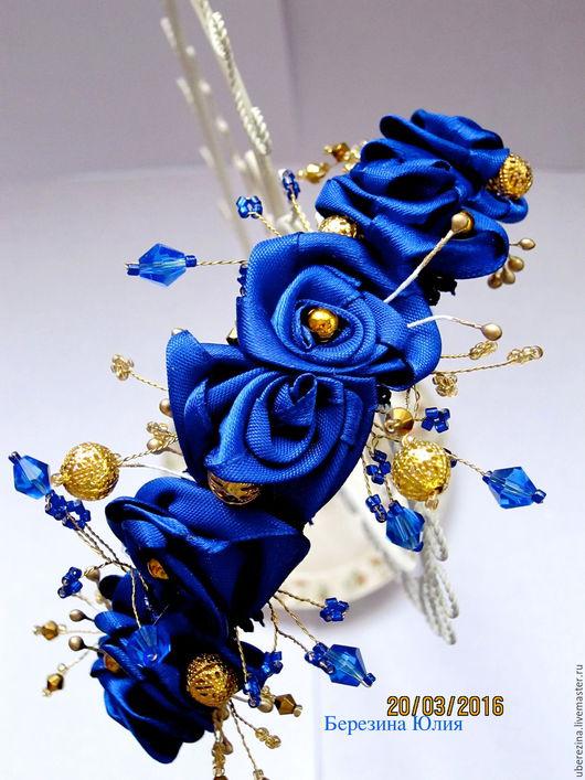 Диадемы, обручи ручной работы. Ярмарка Мастеров - ручная работа. Купить ободок синий с золотом. Handmade. Синий, ободок для девочки