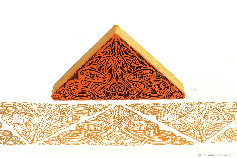 """""""Кельтский узор"""" штамп для ткани и керамики, Штампы для ткани, Москва,  Фото №1"""