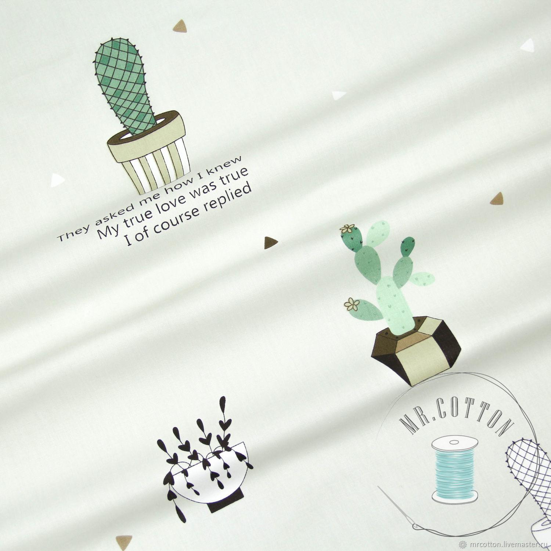 Суккуленты на сером. Ткань с рисунком, Ткани, Москва, Фото №1