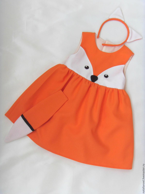 Купить одежду для девочек спб