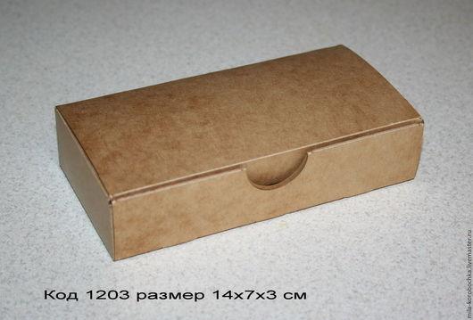 Код 1203 (премиум крафт картон) размер 14х7х3 цена 26 руб. Возможны дополнительные способы отделки.