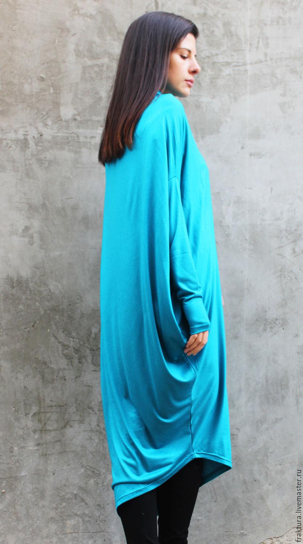 Платье мария с доставкой