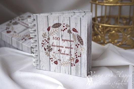 """Подарки для влюбленных ручной работы. Ярмарка Мастеров - ручная работа. Купить книжечка-сюрприз """"100 причин сказать """"люблю"""" в именной коробочке. Handmade."""