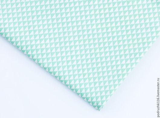 """Шитье ручной работы. Ярмарка Мастеров - ручная работа. Купить Ткань Хлопок """"Треугольники"""" Франция. Handmade. Хлопок, ткань"""