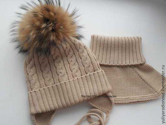 Шапки и шарфы ручной работы. Ярмарка Мастеров - ручная работа. Купить Зимний мериносовый комплект для девочки. Handmade. Бежевый, однотонный