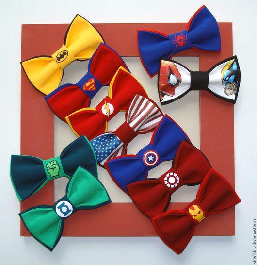 галстуки-бабочки `Супергерои`