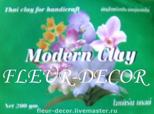 Другие виды рукоделия ручной работы. Ярмарка Мастеров - ручная работа. Купить Modern Clay Green. Тайская глина.. Handmade.