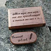 Сувениры и подарки handmade. Livemaster - original item USB stick with wood engraving in a box, gift made of wood, usb. Handmade.