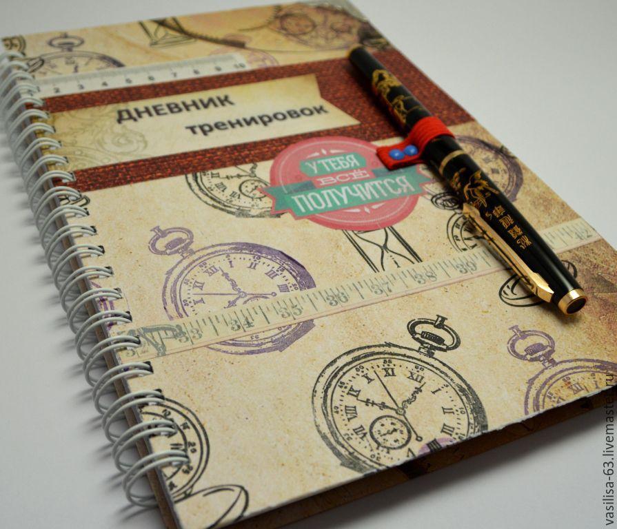 Скачать программы Ежедневник 42 или Личный дневник