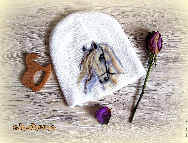 """Шапка с лошадью. Шапка с валяным рисунком """"Белый конь"""", Шапки, Смоленск, Фото №1"""