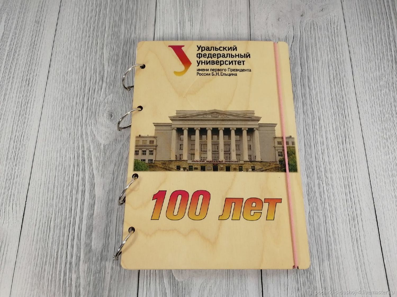 Блокнот по индивидуальному дизайну, Блокноты, Екатеринбург,  Фото №1