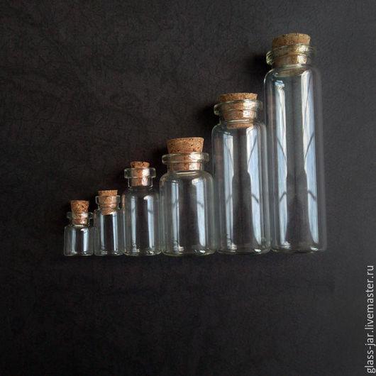 Для украшений ручной работы. Ярмарка Мастеров - ручная работа. Купить Маленькие стеклянные баночки с пробкой.Стеклянные бутылочки. Handmade.