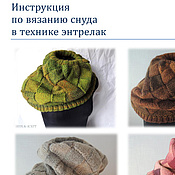 Материалы для творчества handmade. Livemaster - original item Instructions for knitting the cowl in the art entrelac. Handmade.