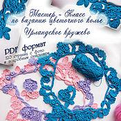 Материалы для творчества handmade. Livemaster - original item Irish lace. Master Class on crochet floral necklace. Handmade.
