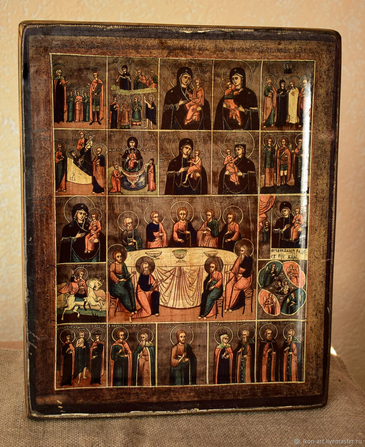Icon ' LAST SUPPER with saints and images of the mother of God', Icons, Simferopol,  Фото №1