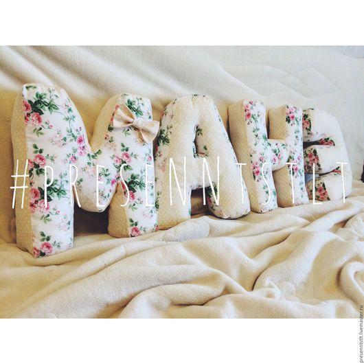 Текстиль, ковры ручной работы. Ярмарка Мастеров - ручная работа. Купить Буквы - подушки. Handmade. Буквы-подушки