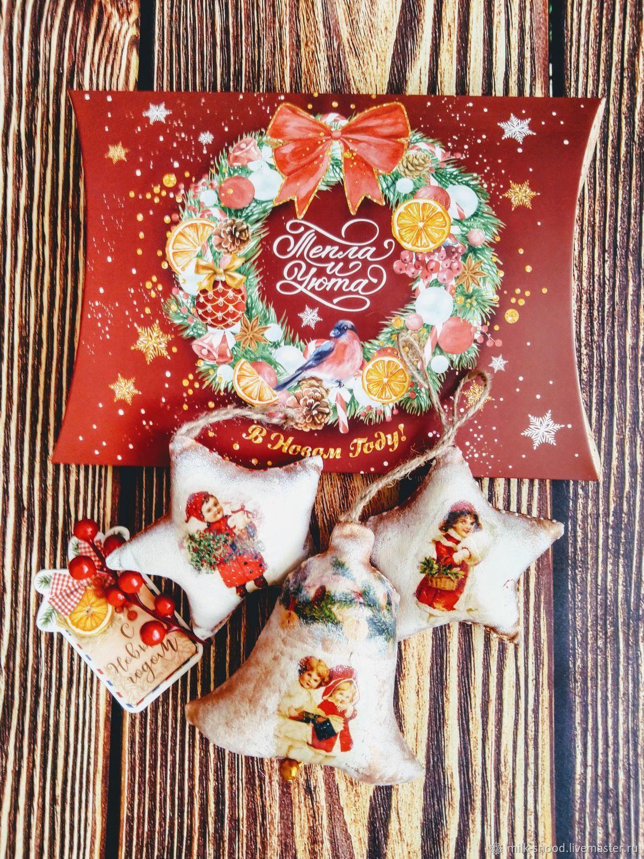 Новогодний набор ёлочных игрушек2020 винтаж в подарочной упаковке, Подарки, Москва, Фото №1